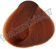 Picture of KeratinColor No 7,40