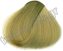 Picture of KeratinColor No 9,1