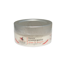 Εικόνα της KRISTALHAIR Molding Clay 75ml