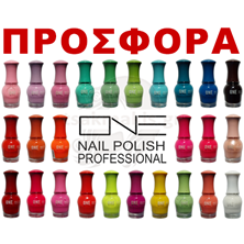 Εικόνα της ONE Nail Polish Professional