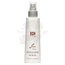 Εικόνα της BBCOS Kristal Evo Anti-Frizzy Hair Spray 300ml