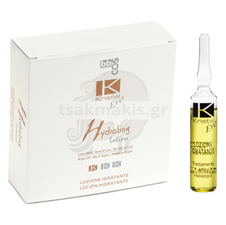Εικόνα της BBCOS Kristal Evo Hydrating Lotion 12x10ml