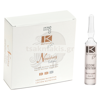 Εικόνα της BBCOS Kristal Evo Nourishing Lotion 12x10ml