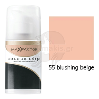 Εικόνα της MAX FACTOR Colour Adapt No 55