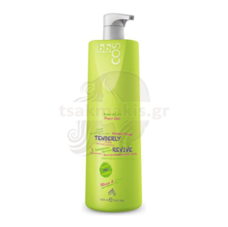 Εικόνα της BBCOS Keratin Perfect Style Tenderly Revive 1000ml