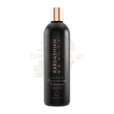 Εικόνα της KARDASHIAN BEAUTY Rejuvenating Shampoo 89ml