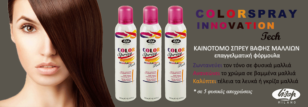 lisap colorspray innovation tech